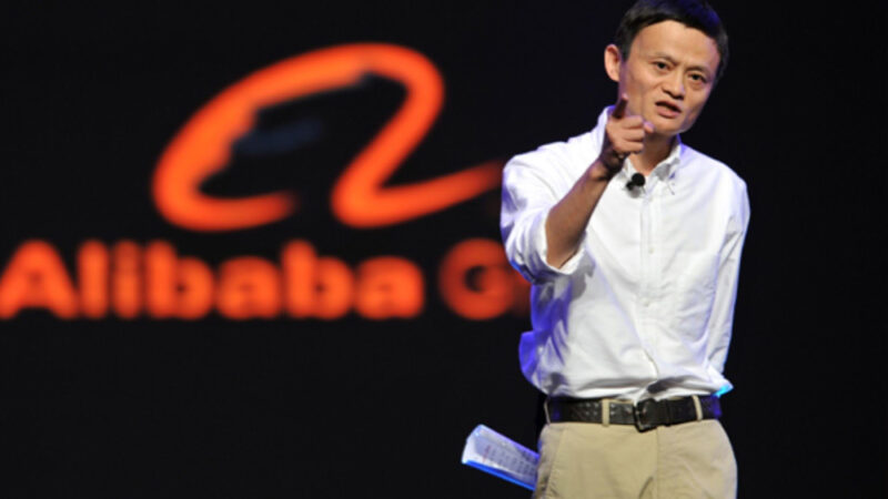 Alibaba looking for second listing in Hong Kong