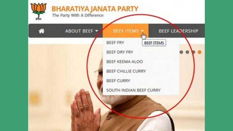 "Hackers replace ""BJP"" with ""Beef"" on the party's official website"