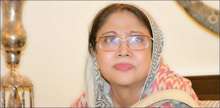 Faryal Talpur put under house arrest by NAB