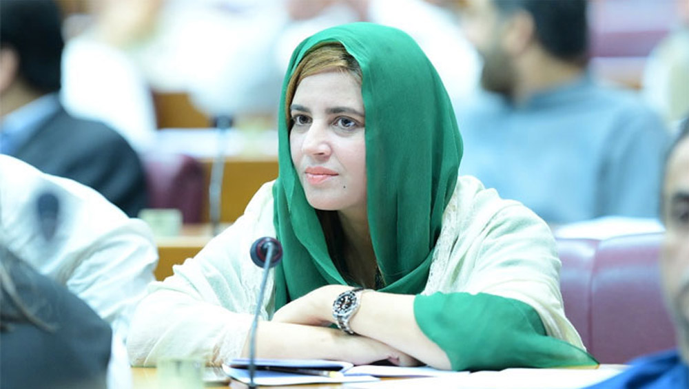 State Minister Zartaj Gul gets sister appointed as NACTA director; PM takes notice