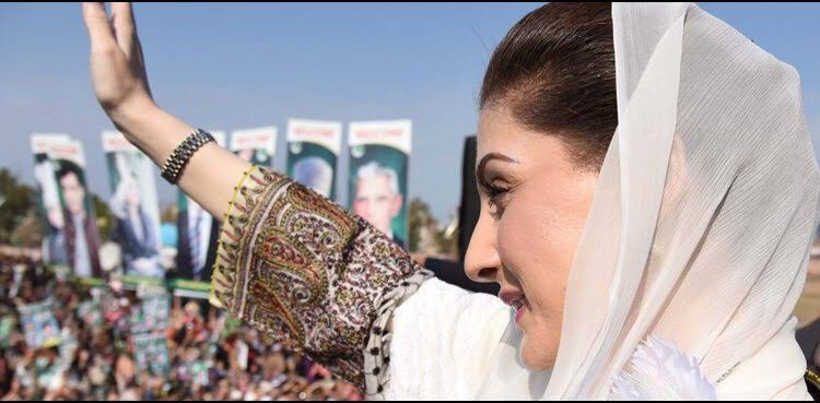 Maryam and 3000 PMLN workers booked for Faisalabad rally