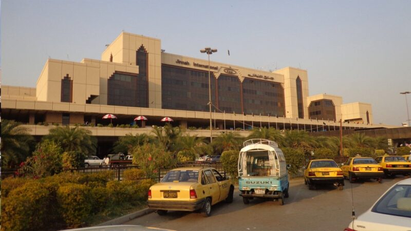 Scam scanners at Lahore and Karachi airport for over one year