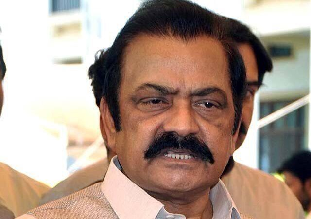 Court rejects Rana Sanaullah's plea to have homemade food in jail