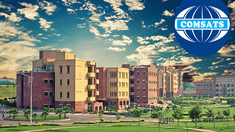 Comsats launches Rs. 1 billion project on artificial intelligence