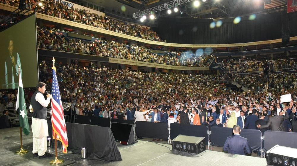 PM Imran's Jalsa in US becomes top Twitter trend worldwide