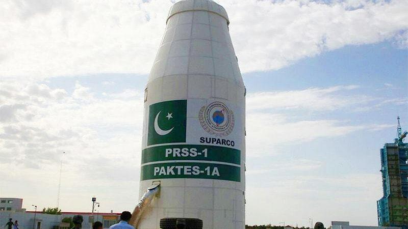 Suparco Pakistan Space Program