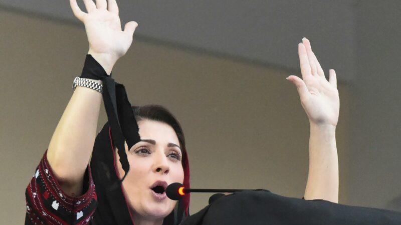 Maryam Nawaz arrested in Chaudhry Sugar Mills Case: NAB