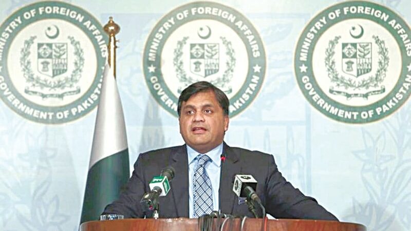 No move under way to recognise Israel, clarifies Pakistan FO