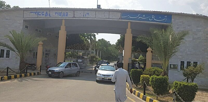 Land allegedly 'encroached' by Sharif family's mills retrieved after 37 years