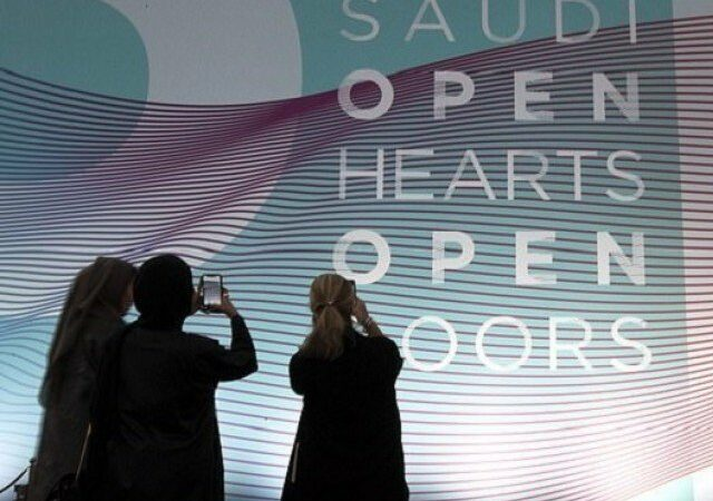 Saudi Arabia allows foreign couples to share hotel rooms