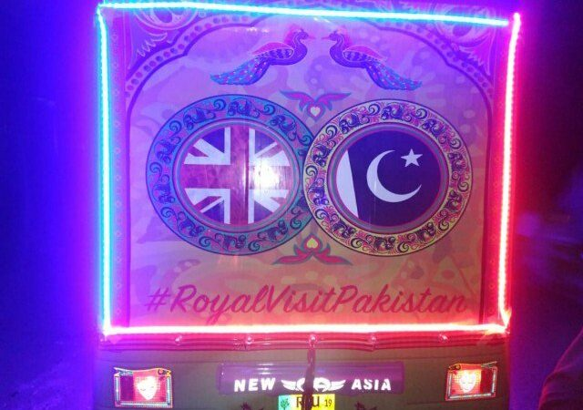 Rickshaws get traditional makeover to welcome the Royal duo