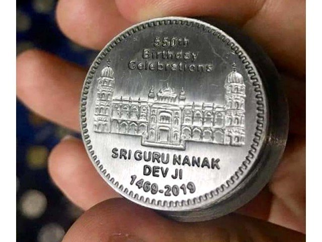 Pakistan issues commemorative coin to mark 550th anniversary of Guru Nanak