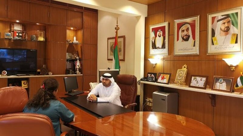 UAE to invest $5 billion in oil refinery project in Hub