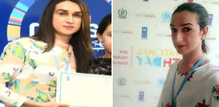MPhil qualified transgender serves at UNDP made Pakistan proud