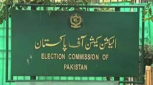 PTI applications for secrecy in scrutiny of foreign funding rejected