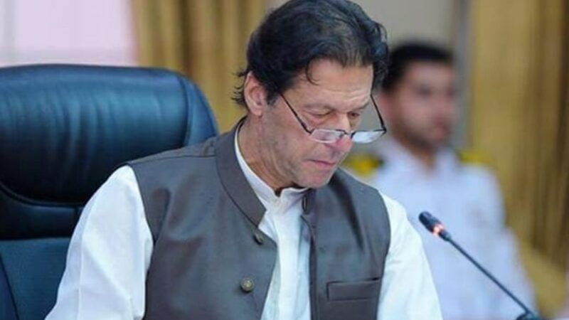 PM takes notice of inaction on complaints on Pakistan Citizen Portal app