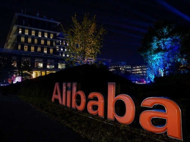 Alibaba claims its Singles Day hit $13bn in first hour