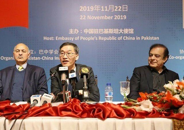 UAE and China exploring for cooperation in CPEC projects: Chinese envoy