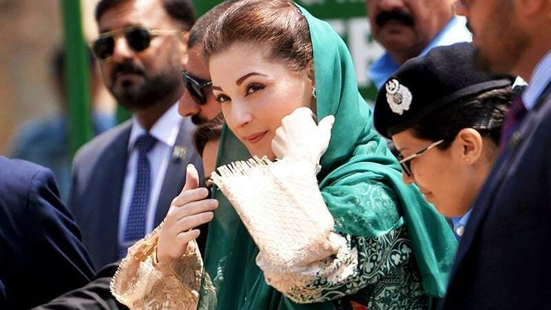 Maryam Nawaz granted bail but barred from leaving the country