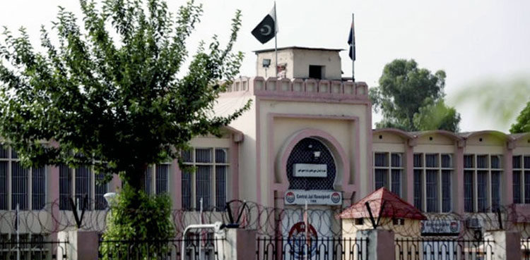 No human rights for prisoners: prison Adiala houses 5000 prisoners in a capacity of 1500
