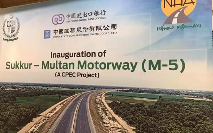 Multan-Sukkur (M-5) Motorway formally inaugurated during JCC meeting