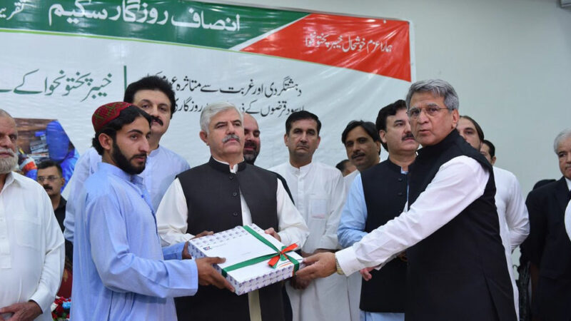 KP to launch Rs. 2 Billion interest-free loan scheme for youth