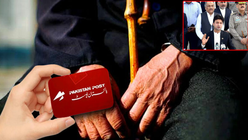 Pakistan Post to launch debit cards for pensioners In December