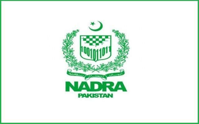 Nadra launches online registration facility for ID card