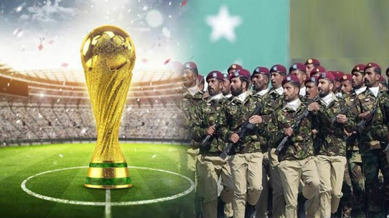 Pakistan offers security for 2022 FIFA World Cup in Qatar