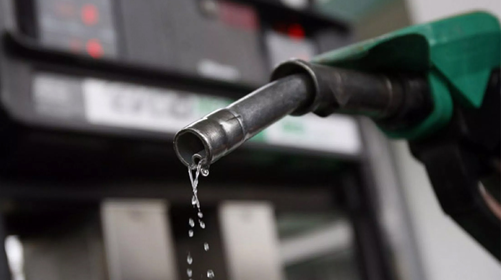 Government increases petrol price