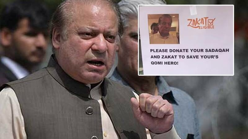 Banners asking charity for Nawaz Sharif's treatment pop up in London