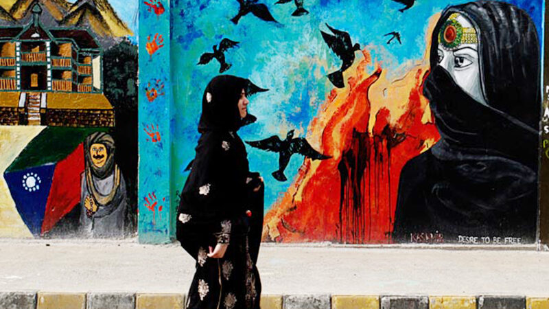 Pakistan ranks 151 out of 153 on global gender parity index: WEF report