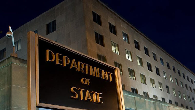 United States retains Pakistan among countries that tolerate religious discrimination