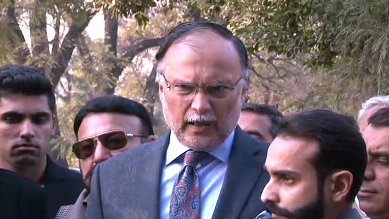 NAB given 13 day physical remand of Ahsan Iqbal