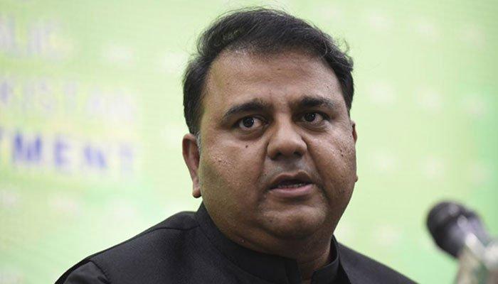 Fawad Chaudhry calls for FIA-NAB merger