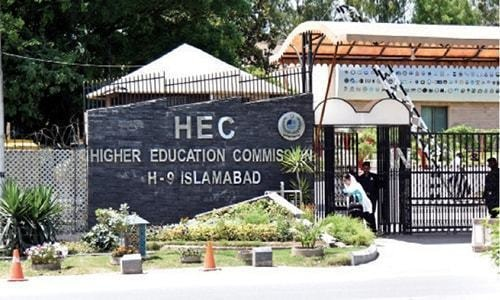HEC to no longer recognize any 2-Year BA or BSc degree program