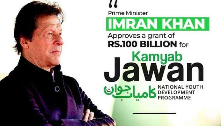 PM Imran distributes cheques under 'Kamyab Jawan' programme