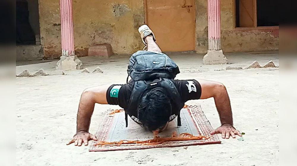 Pakistani athlete breaks Indian Guinness World Record