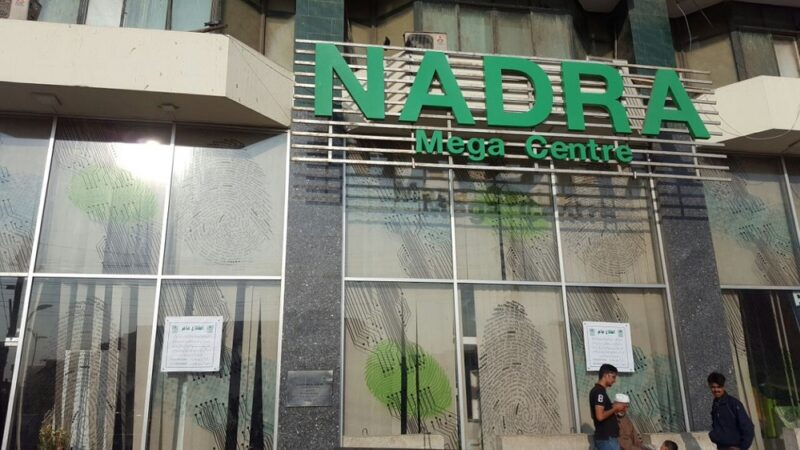 NADRA proposes chip on CNIC to mark organ donors