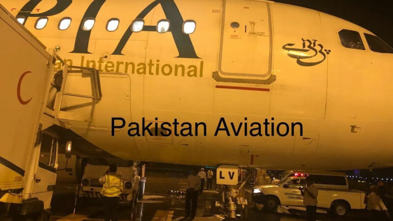 PIA aircraft escapes disaster after landing at Sialkot airport
