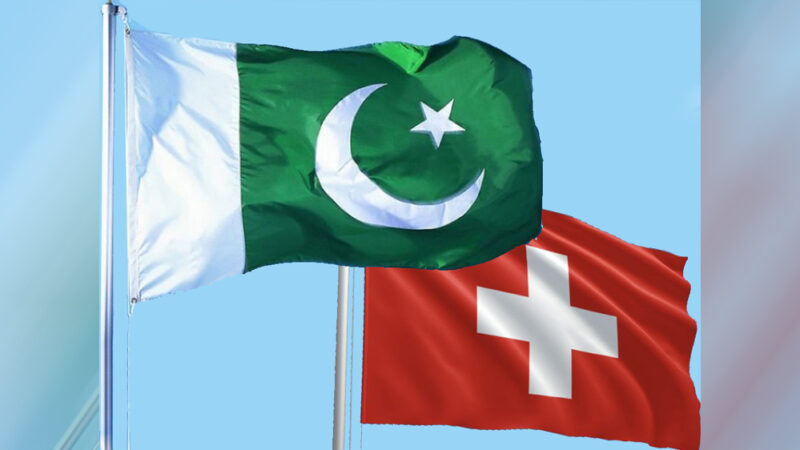 Switzerland rejects Pakistan's request to provide five years old tax information
