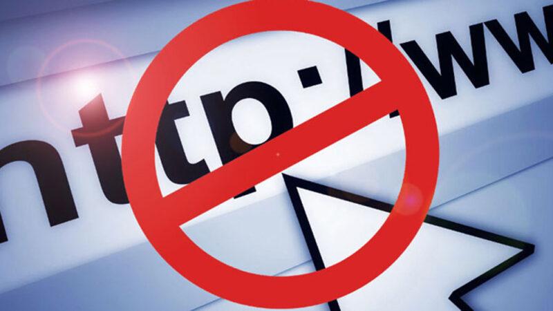 PTA blocks over 933,000 websites in Pakistan