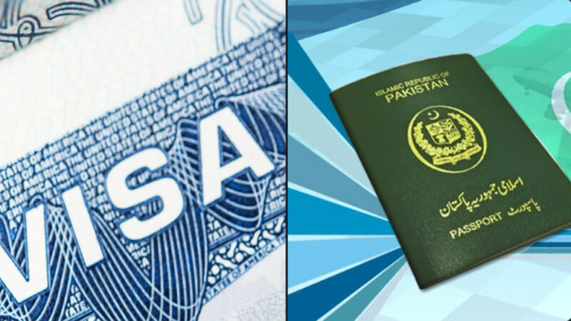 US Embassy introduces visa home delivery service for Pakistanis
