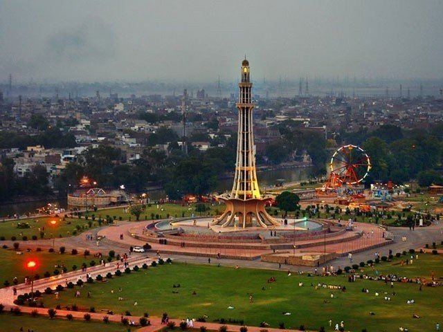 Global survey places Lahore among the safest cities in the world