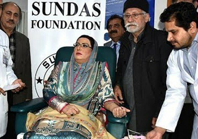 Firdous' symbolic blood donation campaign backfires