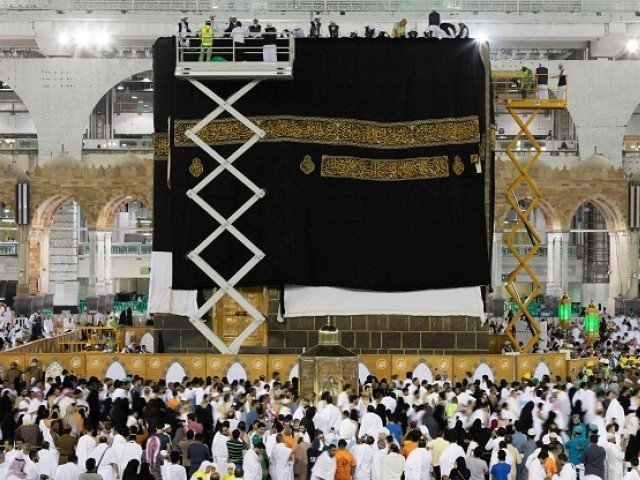 Hajj costs expected to increase to Rs.550,000 this year