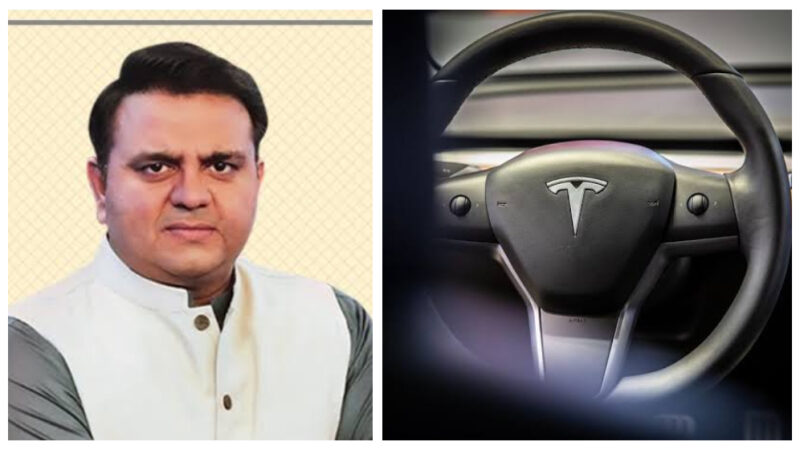 Fawad Chaudhry invites Tesla's owner to set up EV car plant in Pakistan