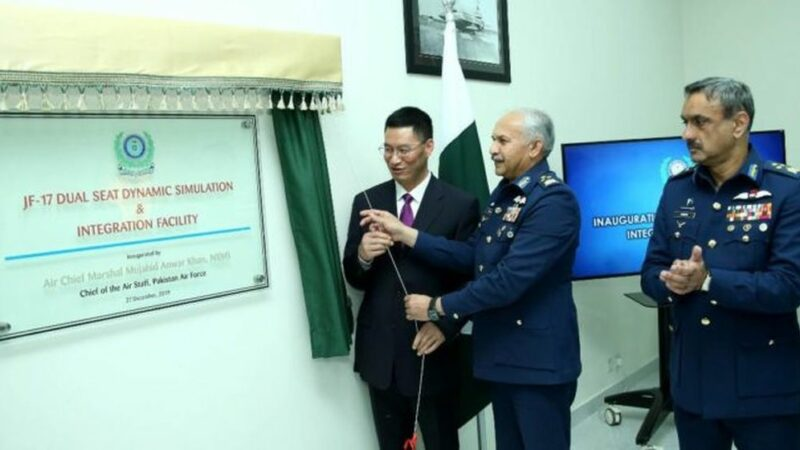 PAF inaugurates country's first JF-17 Thunder integration facility