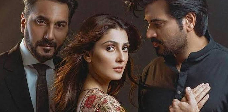 Final episode of blockbuster drama serial Mere Paas Tum Ho to be screened in cinemas