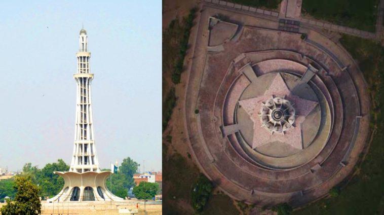 Most Pakistanis unaware of Minar-e-Pakistan's secret symbolic architecture